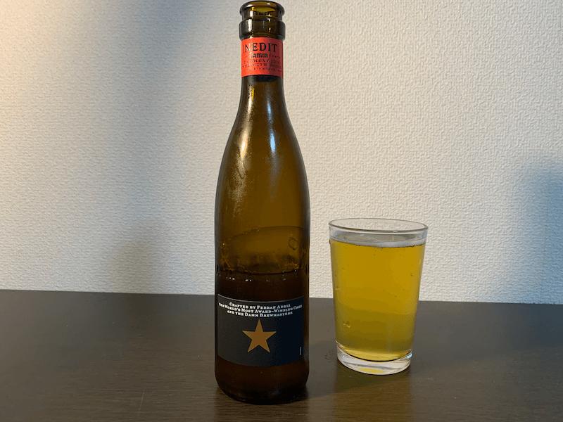 ビールが苦手な人にもおすすめしたい白ビール「イネディット」