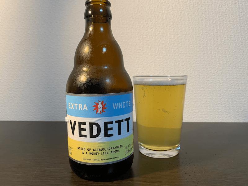 ベルギーのおすすめ白ビール【ヴェデット・エクストラホワイト】